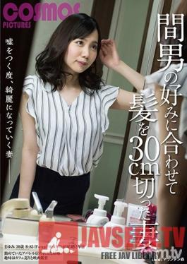 HAWA-178 Studio Cosmos Eizo - Wife Cuts Hair 20 cm Because Her Other Lover Likes It