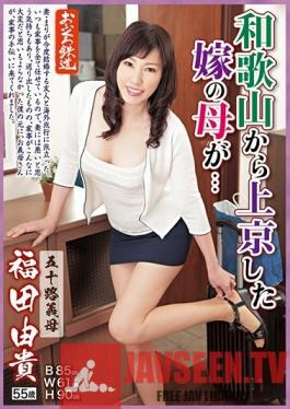 OFKU-093 Studio STAR PARADISE - The Bride's Mother Came To Tokyo From Wakayama... A Fifty-Something Stepmom Yuki Fukuda 55 Years Old