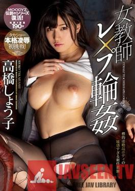 MIDE-582 Studio MOODYZ - Female Teacher Gang Bang Violation Shoko Takahashi