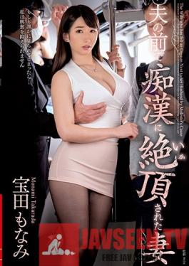 VEC-371 Studio VENUS - A Beautiful Married Woman Gets Brought To Climax By A Molester In Front Of Her Husband - Monami Takarada