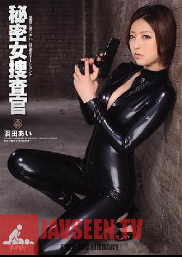 IPTD-969 Studio Idea Pocket Secret Female Investigator - Agent's Tragic Erotic Dance - Ai Hanada