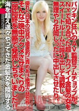 HIKR-014 Studio High-Kara/Mousouzoku Blondie Mania Porn Director Lamb Chop Called A Beautiful Blonde Girl He Got Acquainted With In New York To His Suite, Where He Sexually Disciplined Her, Tortured Her With Sex Toys, And Even Got Jitta Hanaoka To Creampie In Her...He Even Released The Footage Without Her Permission!