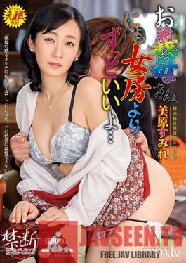 SPRD-1117 Studio Takara Eizo - Mother, You're So Much Better Than My Wife... Sumire Mihara