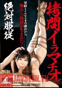 GTJ-073 Studio Dogma - Total Obedience Under Deepthroat Torture Momo Hazuki