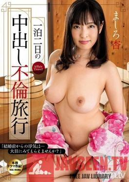 HZGD-103 Studio Married Woman Flower Garden Theater - Creampie Cheat Tour For Two Days And One Night An Mashiro