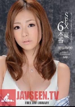 IPZ-167 Studio Idea Pocket - Sex Obsession - 6 Real Fucks Minori Hatsune