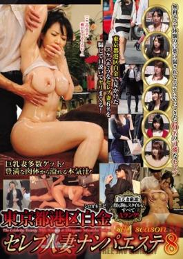 CLUB-083 Studio Hentai Shinshi Club Tokyo Celebrity Wife Seduction Beauty Salon 8