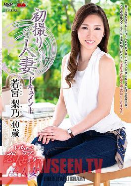 JRZD-848 Studio Center Village - First Time Filming My Affair Rino Wakamiya