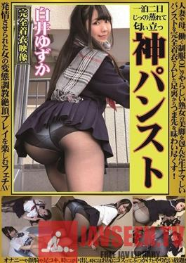 OKP-033 Studio Daddy's Private Photos - Divine Pantyhose. Yuzuka Shirai. Savoring The Moist Pantyhose Worn By Mature Married Women, Mothers And Working Office Ladies In Uniform With Beautiful Legs From The Soles Of Their Feet To Their Toes!...