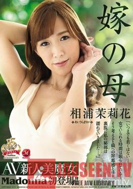 JUY-731 Studio Madonna - The Bride's Mother An Adult Video Fresh Face Bewitching Beauty Makes Her First Madonna Appearance!! Marika Aiura