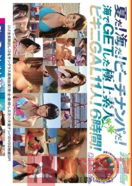NNPJ-037 Studio Nanpa JAPAN Summer! The Ocean! Picking Up Girls At The Beach! Nailing Eleven Of The Finest Amateur Gals In Bikinis By The Seashore! Six Hours!