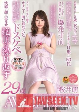 SDNM-205 Studio SOD Create - She's Making A Delicate Smile, But Is She Actually Sluttier Than Anyone? Moe Sakurai 29 Years Old Porn Debut