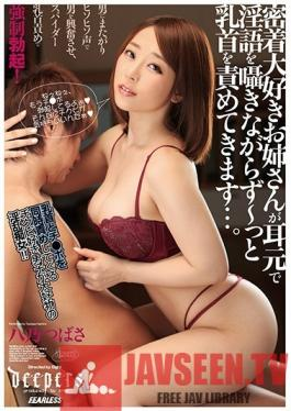 DFDM-009 Studio Waap Entertainment - This Elder Sister Loves To Hold You Tight And Whisper Dirty Talk Into Your Ear While Tweaking Your Nipples... Tsubasa Hachino