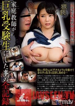 GVG-860 Studio GLORY QUEST - Full Record Of Everything Private Tutor Did To Big Tits Student Hidden Camera File Mikari Ichimiya
