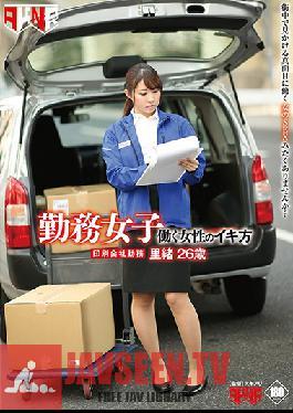 FSET-828 Studio Akinori - Working Girl How A Working Woman Cums Working At A Printing Company Rio 26 Years Old Rio Okita