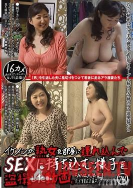 JJPP-141 Studio Jukujo JAPAN - Peeping Video Shows Prettyboy Bringing Mature Woman Home For Fuck. Only On FANZA! Pre-Release Special! 74