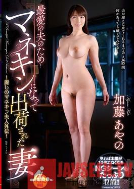 VAGU-213 Studio VENUS - For The Sake Of Her Beloved Husband... A Wife Who Got Shipped Out As A Mannequin - The Legend Of The Beautiful Mannequin Wife - Ayano Fuji