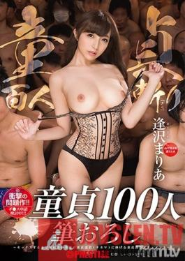 AVOP-409 Studio Prestige - 100 Cherry Boys Lose Their Virginity~ A Documentary About Losing Virginity Dedicated To All Our Fellow Cherry Boys Who Don't Want To Die A Virgin~ Maria Osawa