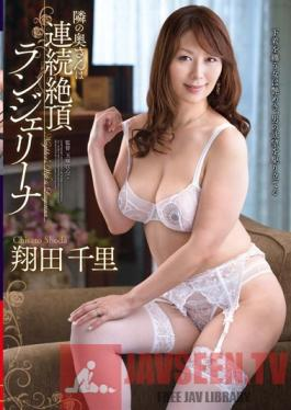 VAGU-130 Studio VENUS My Neighbor's Wife Is A Continuously Orgasming Lingerina Chisato Shoda