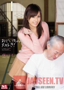 SNIS-193 Studio S1 NO.1 Style I Love Grandpas! Rina Rukawa