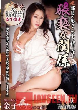 ZEAA-008 Studio Center Village - A Secret Filthy Relationship With The Boss' Wife Rio Kaneko