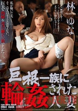 JUX-580 Studio MADONNA The Married Woman Who Was Gang Banged By A Family Of Men With Big Cocks