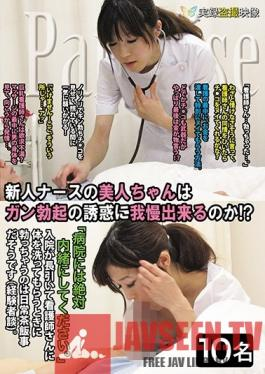 SPZ-1024 Studio STAR PARADISE - Can The Cute New Nurse Resist The Temptation Of A Hard Cock?