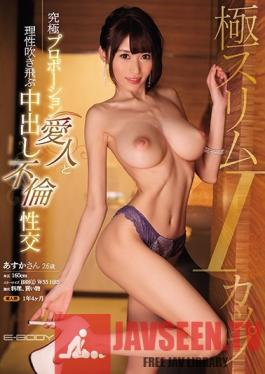 EBOD-682 Studio E-BODY - A Super Slim I-Cup Titty Lover With The Ultimate Body In Mind-Blowing Creampie Adultery Sex Miss Asuka 26 Years Old