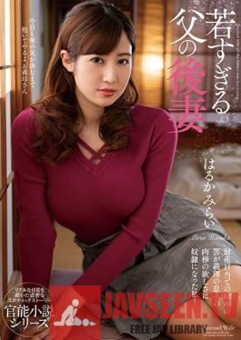 NACR-235 Studio Planet Plus - Father's Second Wife Is Way Too Young Mirai Haruka