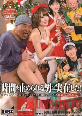 SDDE-563 Studio SOD Create - There Really Is A Man Who Can Stop Time! ~Stealing A Girl From Her Boyfriend As They Celebrate Christmas And Giving Her A Creampie! 3 Hours Of Hell Special~