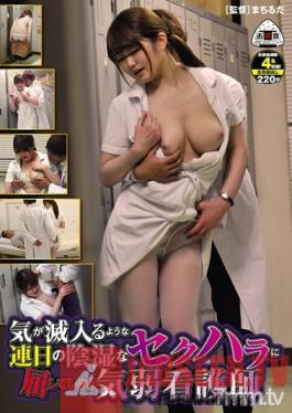 OYC-279 Studio Oyashoku Company - A Weak-Willed Nurse Who Endures Dismal And Soul-Crushing Sexual Harassment On A Daily Basis, And Just Continues To Take It