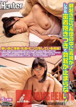 HUNTA-567 Studio Hunter - When I Woke Up In The Morning, I Found My Sister-In-Law In My Futon! And She Was Holding Me So Close, I Couldn't Control My Boner! It Was Cold And My Lightly Dressed Sister-In-Law's Nipples Were Hard! When I Woke Up, She Was Sleeping,