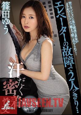 MIAA-086 Studio MOODYZ - Alone With A Girl In A Broken Elevator... Hot Sweaty Sex Yu Shinoda