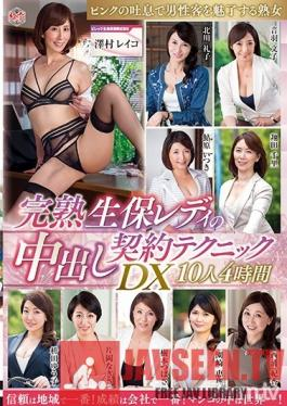 MESUX-005 Studio Center Village - A Fully Ripe Life Insurance Lady And Her Creampie Sales Technique Deluxe Edition 10 Ladies/4 Hours