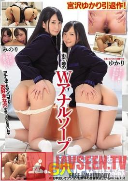 MUDR-075 Studio Muku - The Hotly Rumored Double Anal Soapland A Pussy & Anal & Oral 6-Hole Fuck Fest That Cums With Free Optional Creampie Raw Footage Service And You Get Double Shaved Pussy Action Too! Minori Kotani Yukari Miyazawa