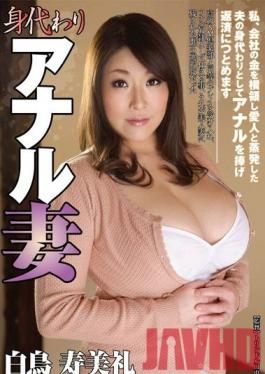 GVG-096 Studio Glory Quest The Substitute Anal Wife Sumire Shiratori