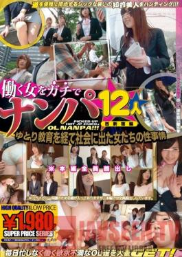 GNE-078 Studio GALLOP Picking Up Twelve Working Girls For Real Fucks - West Shinkuku Edition