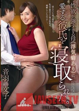 VEC-334 Studio VENUS - My Excessively Horny Mother (With A Tendency To Commit Adultery) Fucked My Beloved Boyfriend Ayako Otowa