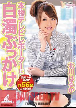 MIGD-440 Studio MOODYZ TV Reporter Haruka Kitagawa Gets a Good Cum Facial!