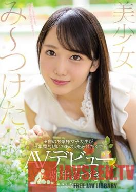MIFD-081 Studio MOODYZ - Honey Hunter: A Countryside College Princess Turns To Porn To Forget The One Who Got Away Starring Mizuki Yayoi