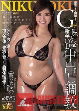 JUNY-005 Studio Fitch - A Voluptuous Former Rhythmic Gymnast From The Country Hooks Up With Men On Social Networking Sites! So Voluptuous! She Loves Dicks! The Supple Body! Creampie Training With The Recently-Graduated, Dirty Office Lady With Big, G-Cup Tits Who Can Do