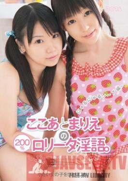 MUM-092 Studio Minimum Dominating Young Girls. Cocoa & Marina in Lolita Dirty Talk. Slippery Soap Edition