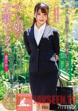 NACR-267 Studio Planet Plus - A Stepfather And Stepdaughter Have Illicit Sex I Have A Drinking Problem, And Can't Get Out Of The House, And I'm Always Causing Problems For My Stepdad. And So, On That Fateful Day... Nozomi Arimura