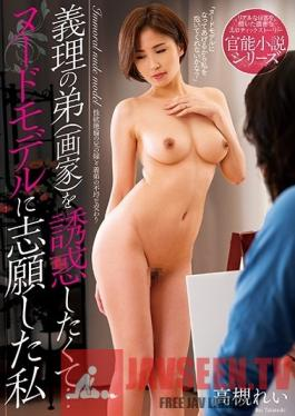 NACR-270 Studio Planet Plus - I Wanted To Tempted my Stepbrother (Artist)... So I Asked To Be A Nude Model Rei Takatsuki