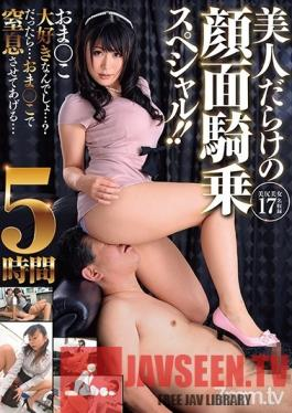DMOW-186 Studio OFFICE K'S - A Face Sitting Special Featuring Nothing But Beautiful Babes!! 5 Hours