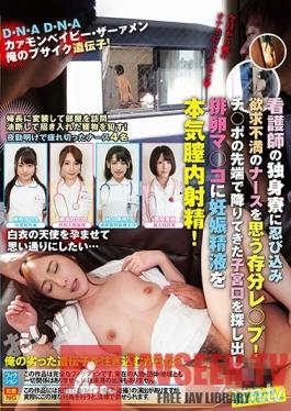 SVDVD-708 Studio Sadistic Village - I Snuck Into The Nurse's Dorm And Raped This Horny Nurse Until I Was Fully Satisfied! I Used My Cock Tip To Search Out Her Womb And Pumped Her Ovulating Pussy Full Of My Rich, Impregnating Sperm!