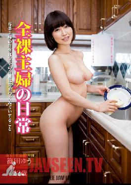 ZNRA-001 Studio Rogue Planet (Feti) Daily Life Of The Nudist Housewife Yu Shinoda