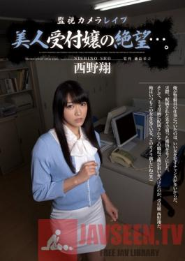 RBD-449 Studio Attackers Rape on Hidden Camera: Beautiful Receptionist's Despair - Sho Nishino