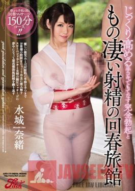 JUFD-773 Studio Fitch At This Rejuvenating Resort You'll Experience A Slowly Escalating Handjob Hospitality And Then A Full Erection For Amazing, Powerful Ejaculations Nao Mizuki
