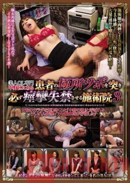 CLUB-372 Studio Hentai Shinshi Club Specializing In Beautiful Office Ladies Located In Nakano Ward This Clinic Promises To Treat Their Patients' Sensual Spots And Guarantees Ecstatic Pissing Pleasure 3